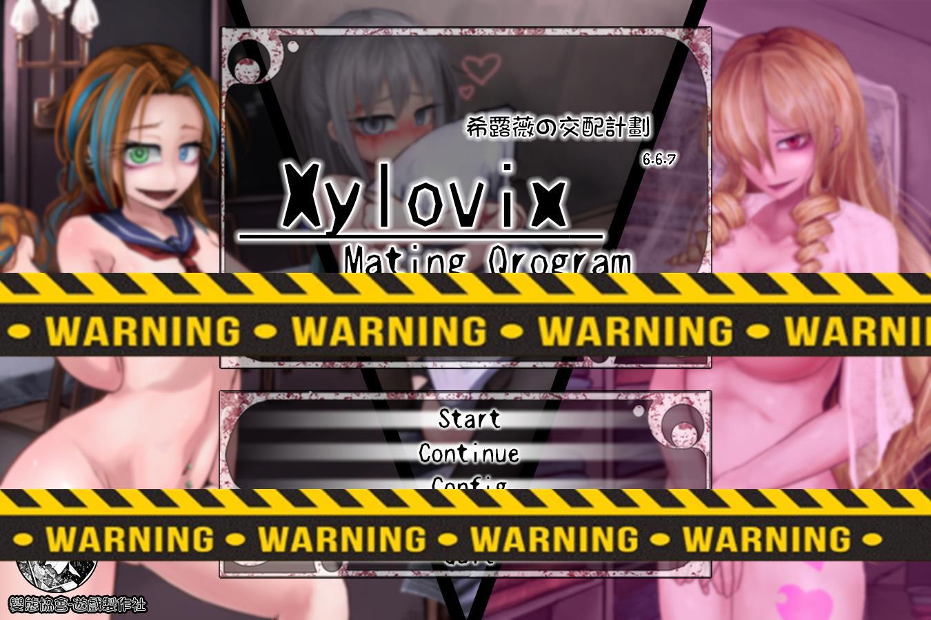 希露薇の胶沛计划 V6.6.7 超级魔改汉化版【附CG】