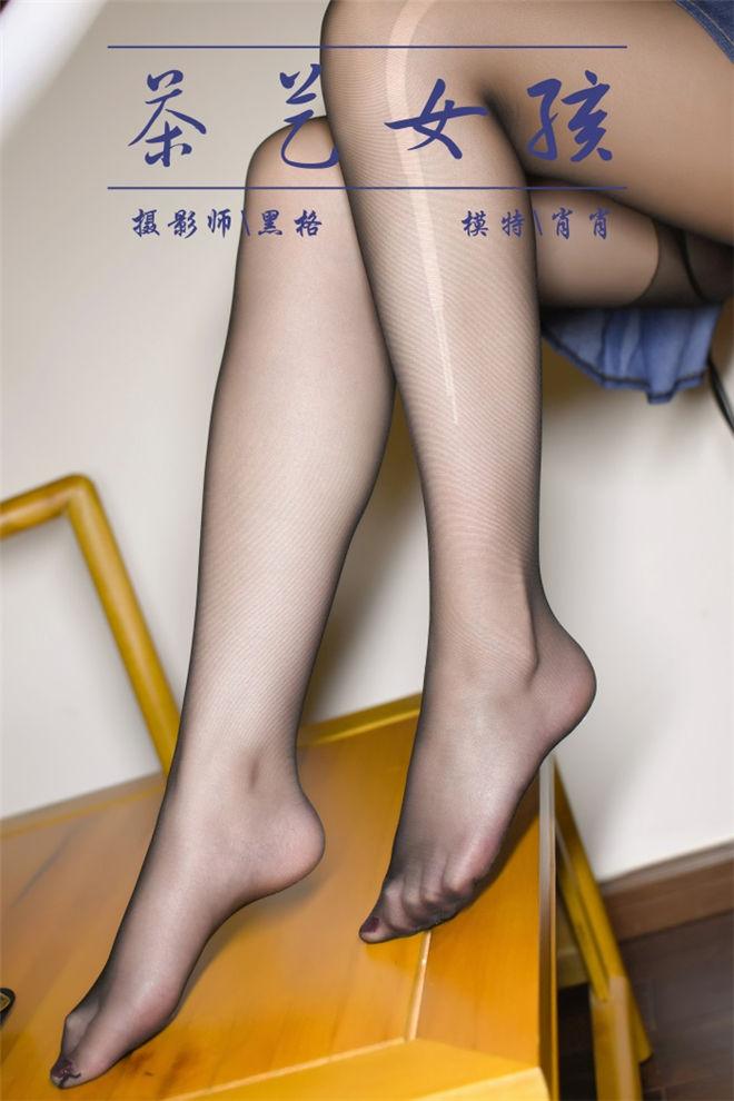 YALAYI雅拉伊-No.039茶艺女孩叶肖肖[/441MB]