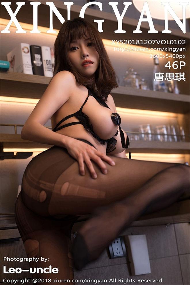 XINGYAN星颜社-VOL.102唐思琪[/141MB]