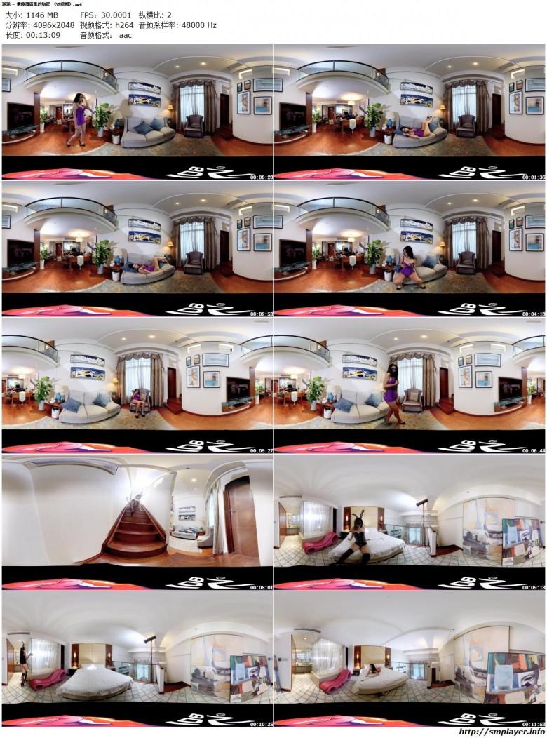 [VR视频][108酱TV] VR系列1-9合集打包下载