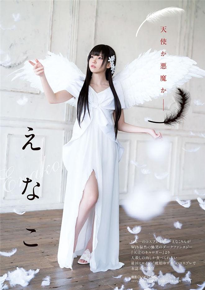妹子图:enako天泣的逝录书清纯与性感两种风格!