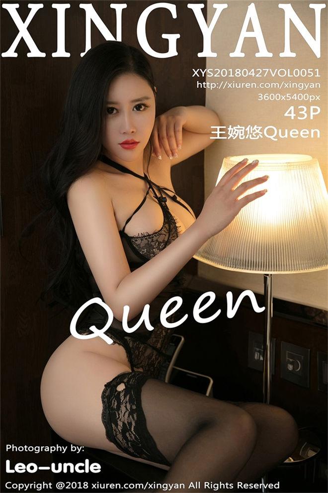 XINGYAN星颜社-Vol.051王婉悠Queen[/113MB]