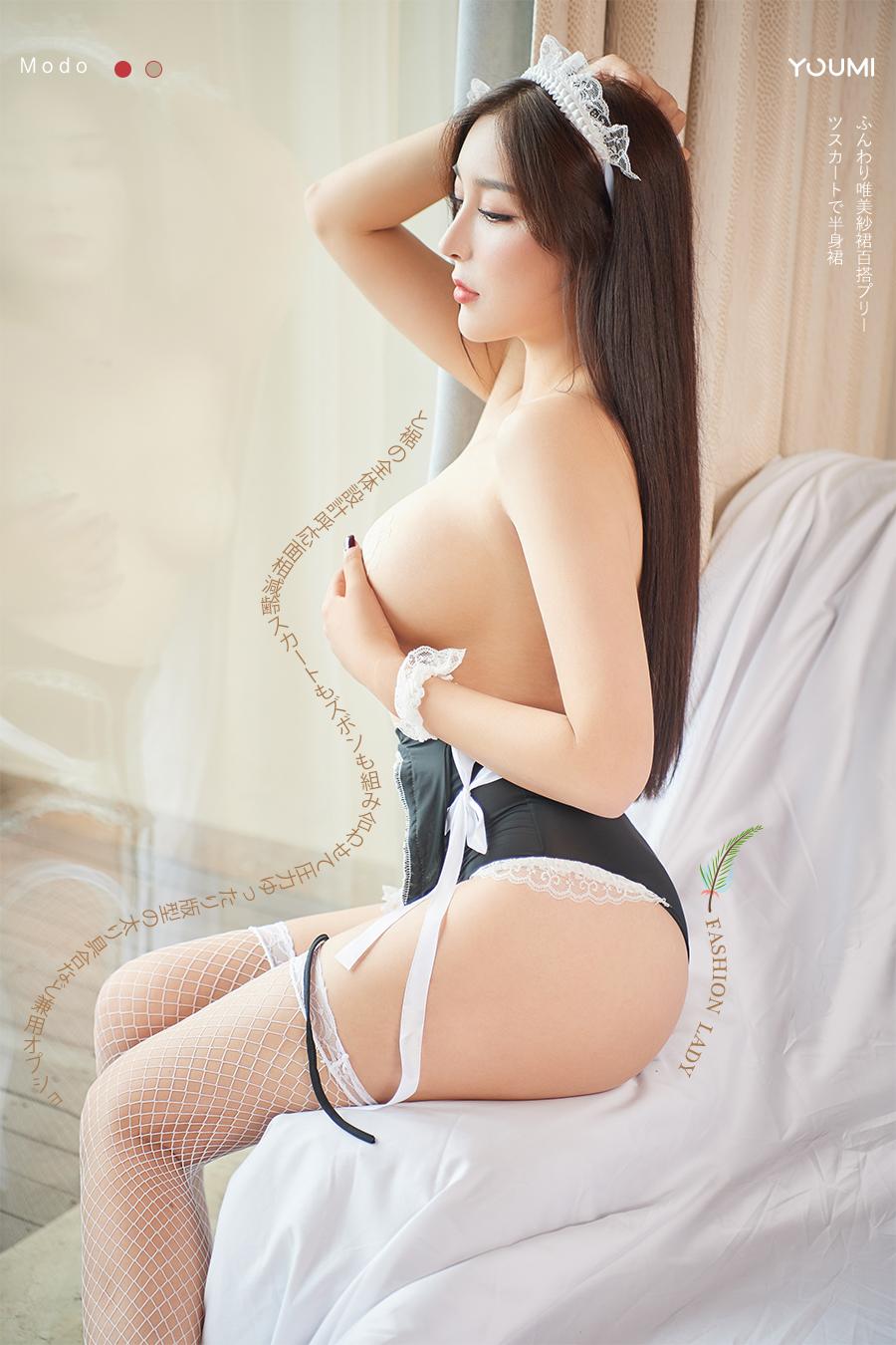 [YouMi尤蜜]2019.09.28 家养女仆 李师师[/21MB]