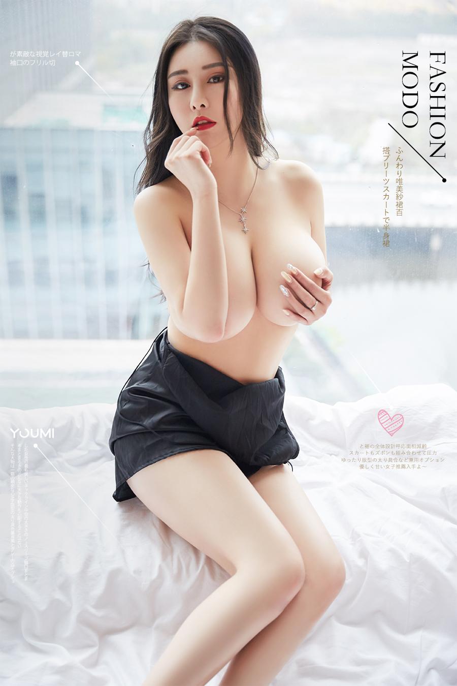 [YouMi尤蜜]2019.09.25 豪乳女皇 费若拉[/18MB]