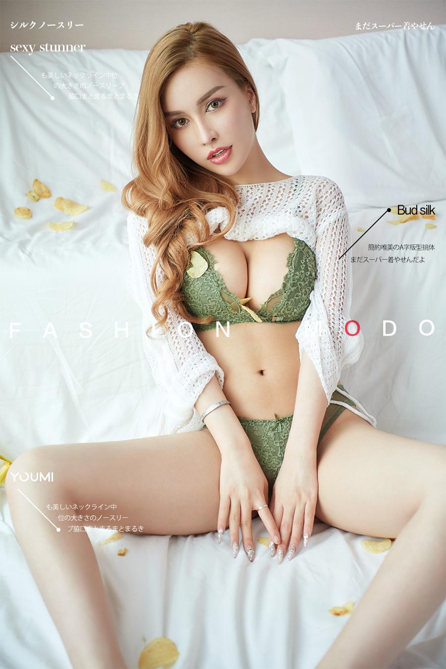 [YouMi尤蜜]2019.11.28 限量蜜桃 大萱萱[/37MB]