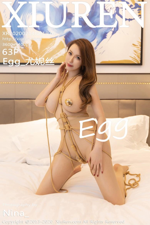 [XiuRen秀人网]2020.02.14 No.1976 Egg_尤妮丝 捆绑 美臀[/252MB]