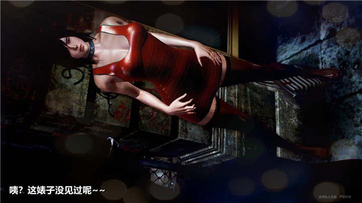 [3D动漫]兽欲の末途番外-冰之殇1-4+暗影女侠+插图[/348MB]