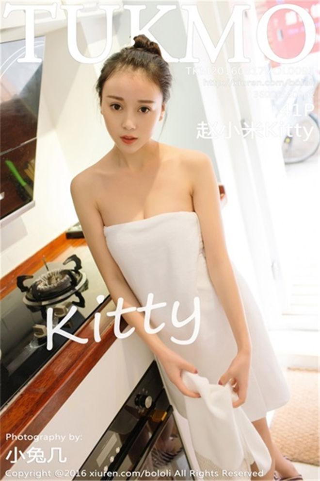 Tukmo兔几萌-第091期赵小米Kitty[/190M]