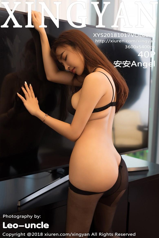 [XINGYAN星颜社]2018.10.17 Vol.090 安安Angel [/95MB]
