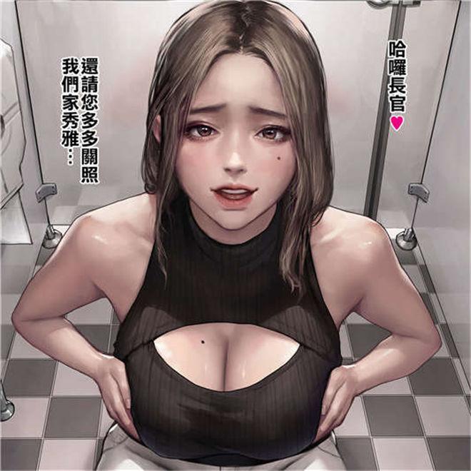 """[3D动漫]""""Kidmo""""2K合集19.3~20.5(20.6更)+汉化本x11+动画版[/1.8G+25G]"""