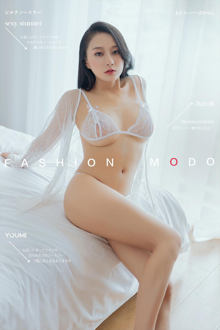 [YouMi尤蜜]2020.01.16 蕾丝奇缘 何嘉颖[/17MB]