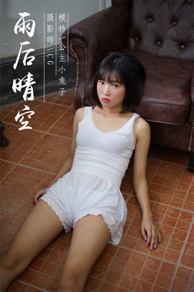YALAYI雅拉伊-No.081雨后晴空公主小兔子[/445MB]