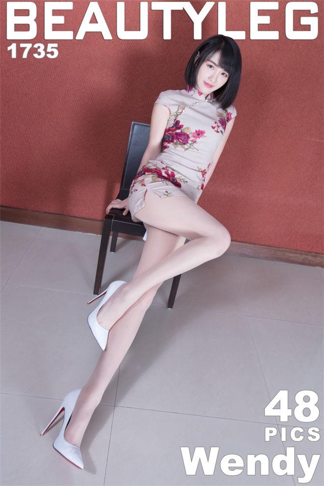 Beautyleg美腿写真-No.1735Wendy[/279MB]