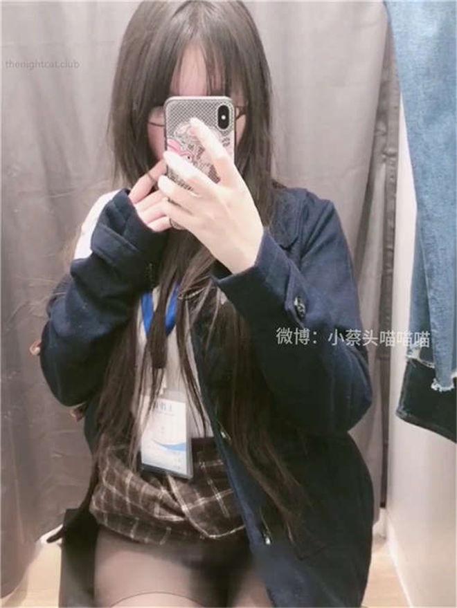 小蔡头喵喵喵-试衣间的自拍[1V/1.05G]