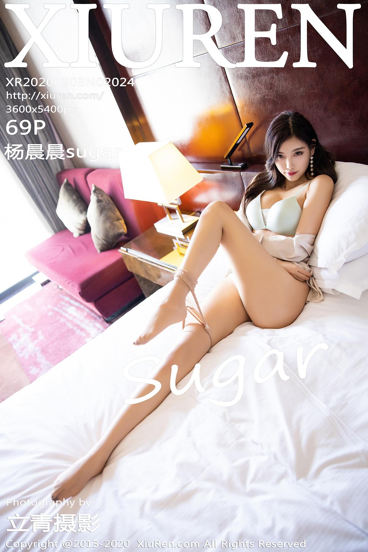 [XiuRen秀人网]2020.03.03 No.2024 杨晨晨sugar 丝袜 美胸[/254MB]