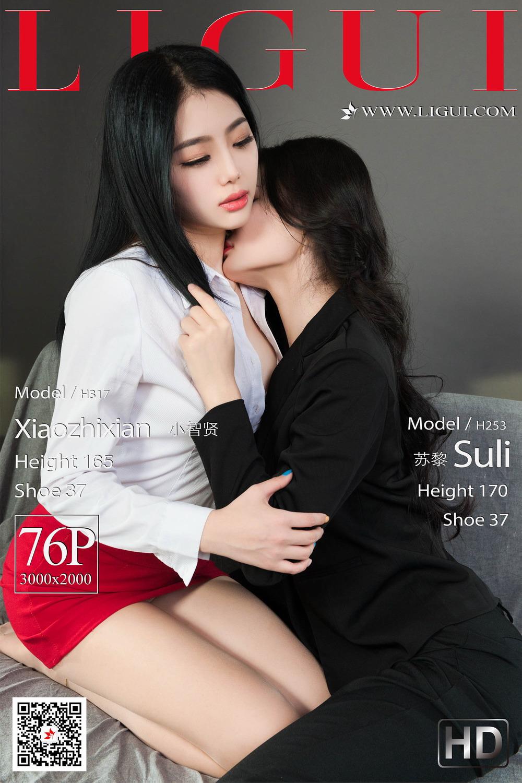 [Ligui丽柜]网络丽人 2021.02.14 Model 小智贤&苏黎[/93.3MB]