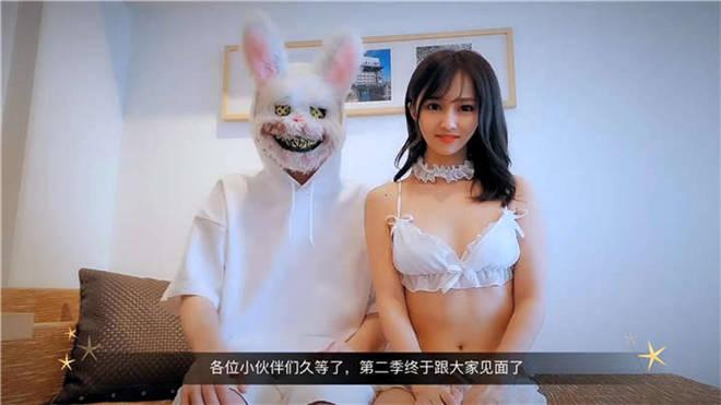 兔子先生第二季高颜值浅尾美羽1080P高清原版[1V/319MB]