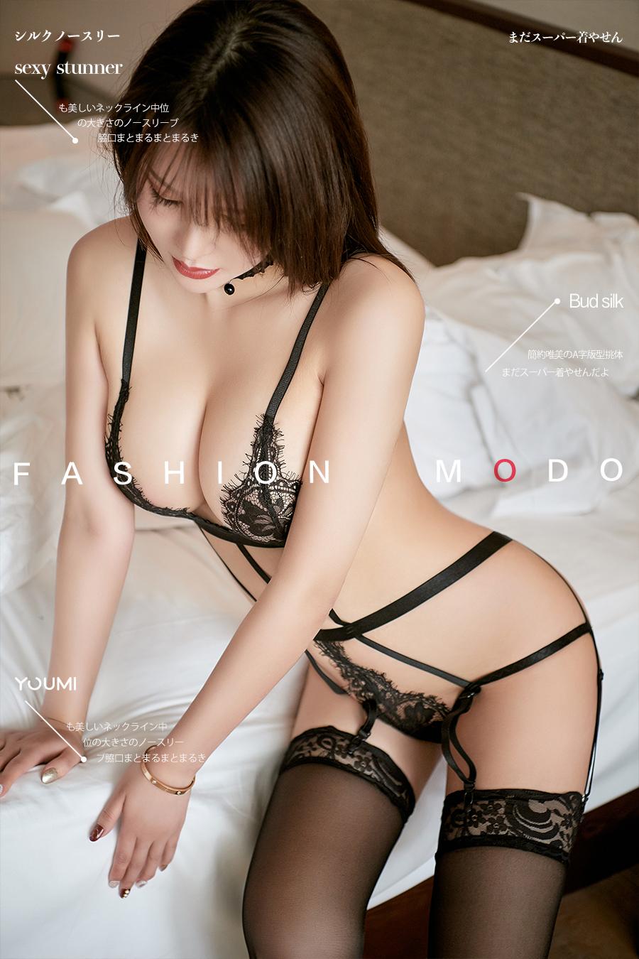 [YouMi尤蜜]2020.02.23 黑丝情人 李多多[/24MB]