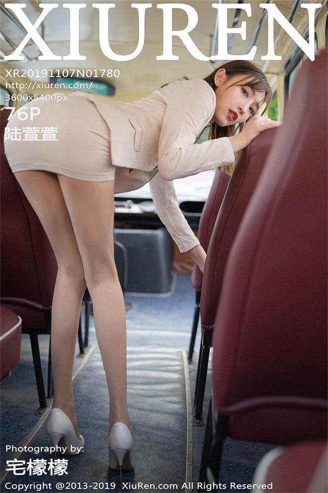 XIUREN秀人网-No.1780陆萱萱[/183MB]