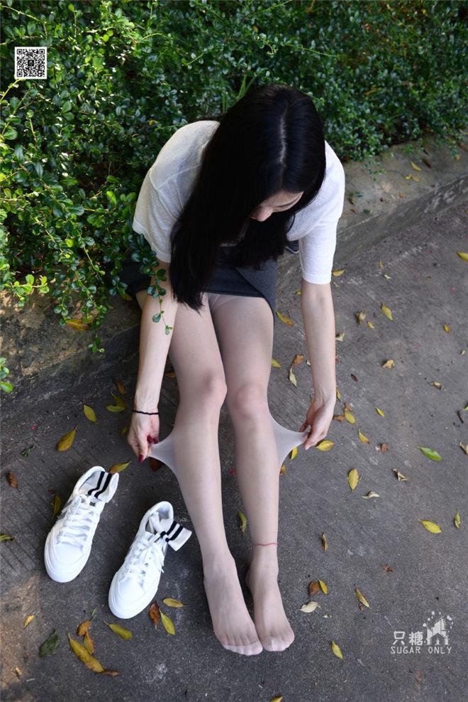只糖棉袜-NO.043文文包臀裙肉丝棉袜小白鞋[/1.08G]