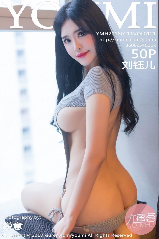 [YouMi尤蜜荟]2017.12-2018.04 Vol.101-150共50套写真套图打包合集[6.96G]