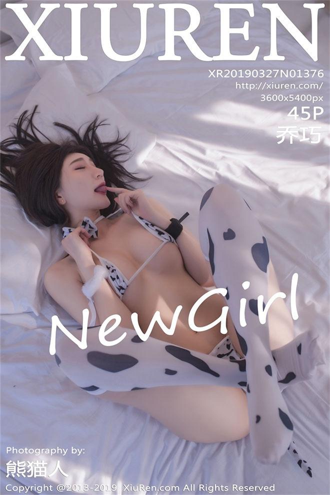 XIUREN秀人网-No.1376乔巧奶牛装[/81MB]