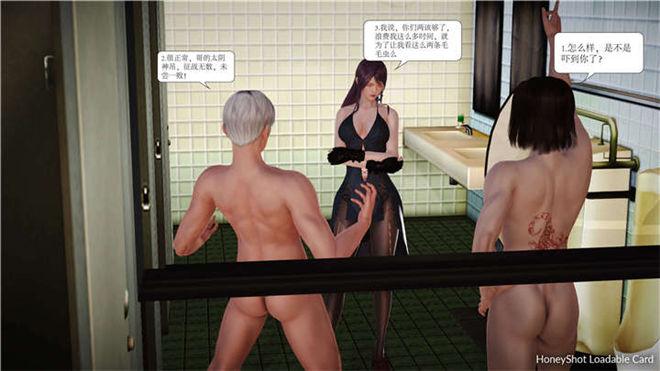 [3D动漫]极品家丁穿越版1-6[/317MB]