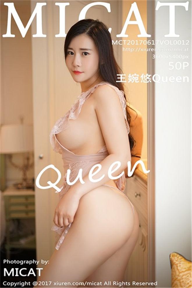 MiCat猫萌榜-Vol.012王婉悠Queen[/189MB]