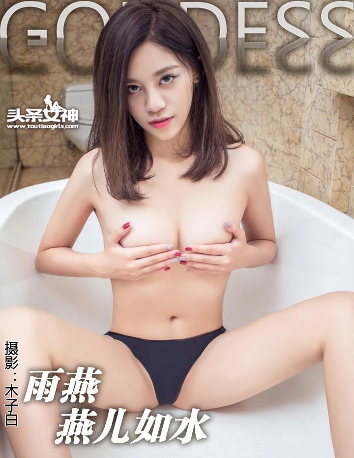 [TouTiao头条女神]No.101-No.200共100套写真套图打包合集[/22GB]