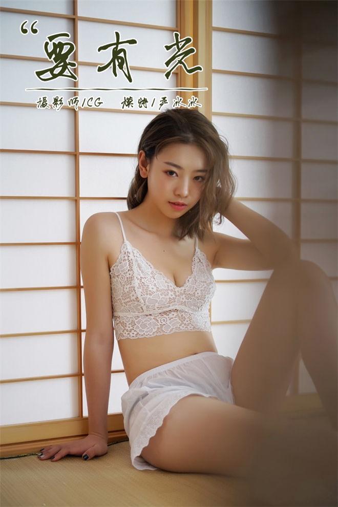 YALAYI雅拉伊-No.053要有光严冰冰[/484MB]