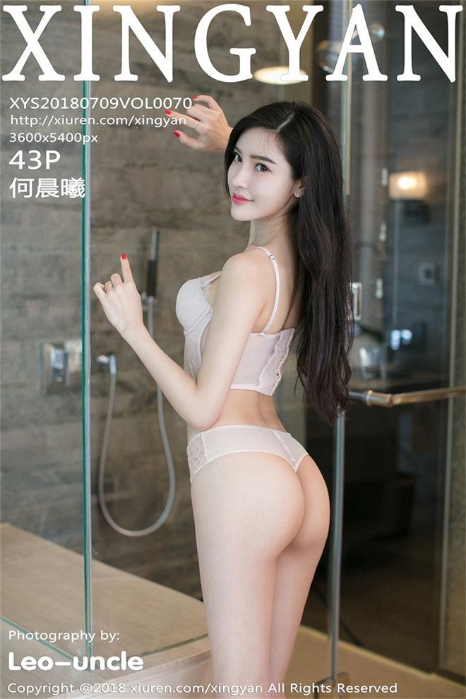 XINGYAN星颜社-Vol.070何晨曦[/105MB]