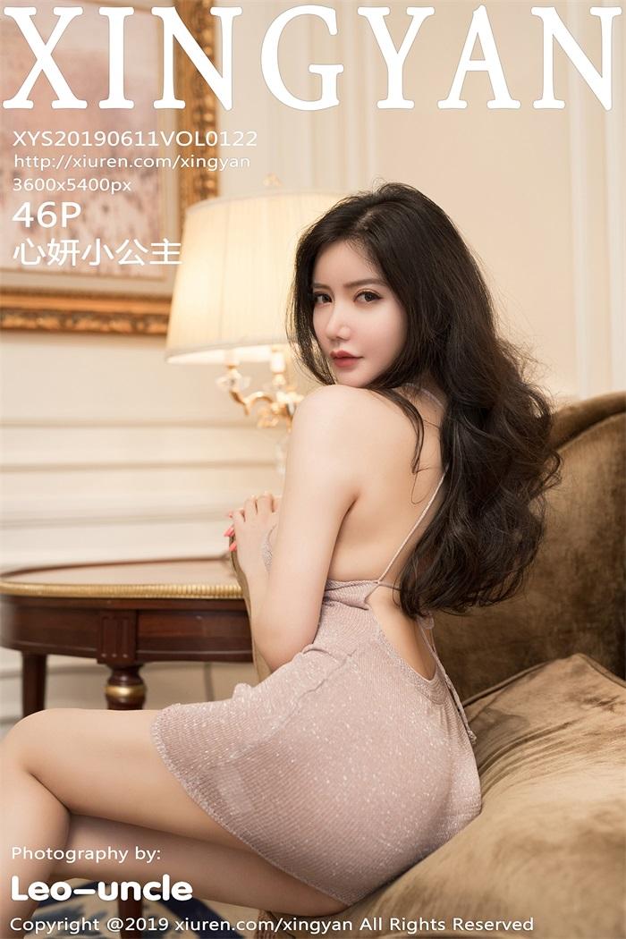 XINGYAN星颜社-Vol.122心妍小公主[/160MB]