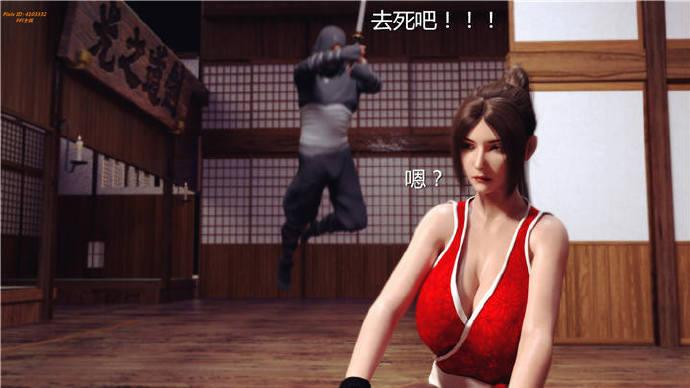 [3D动漫] 剧情版 不知火舞[60P/111MB]