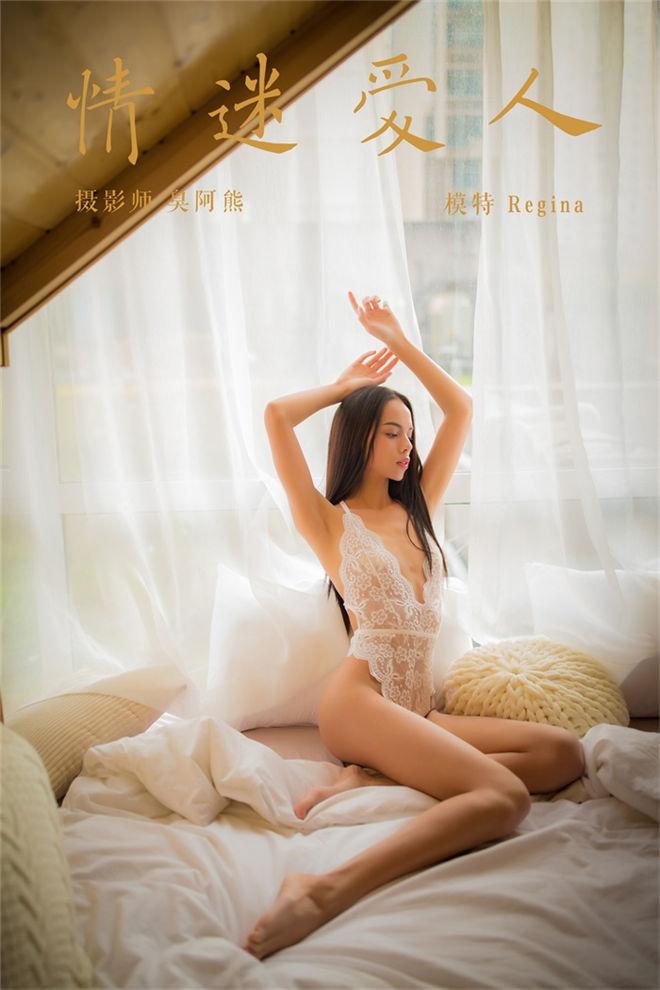 YALAYI雅拉伊-No.142情迷爱人Regina[/316MB]