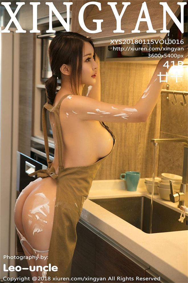 XINGYAN星颜社-Vol.016廿十[/129MB]