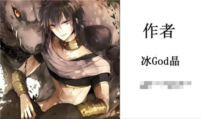 3D动漫:天行九歌焰灵姬最新作[1V/1.35G]