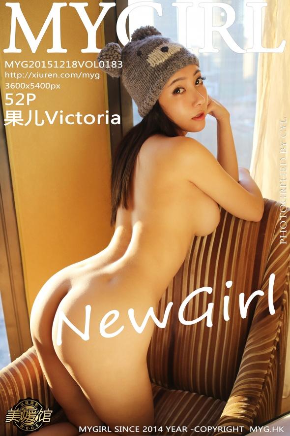 [MyGirl美媛馆]新刊2015.02-2016.04 Vol.101-200套图合集打包下载[18.5GB]