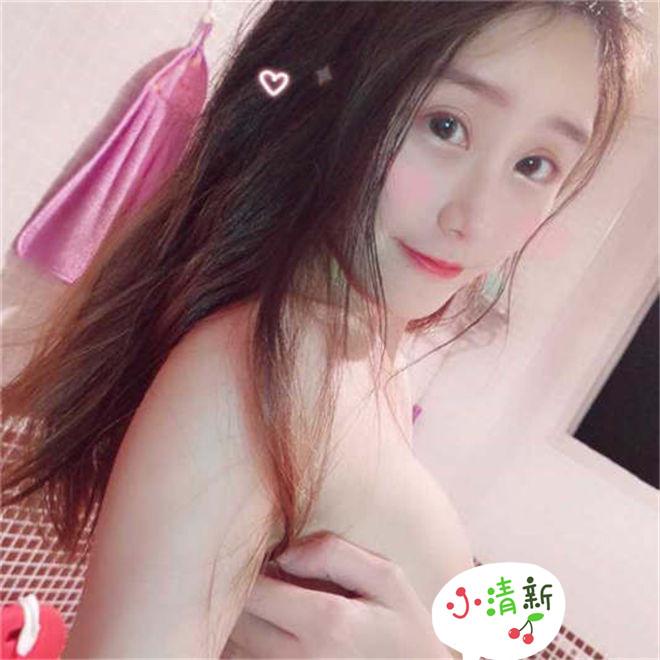 微博歆公主首次自拍资源视图集[/137MB]