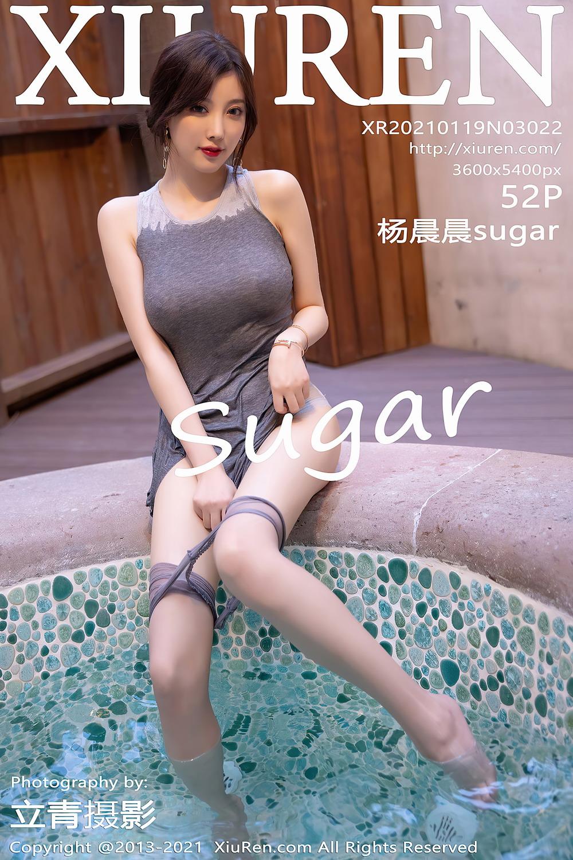 [Xiuren秀人网]2021.01.19 NO.3022 杨晨晨sugar[/523MB]