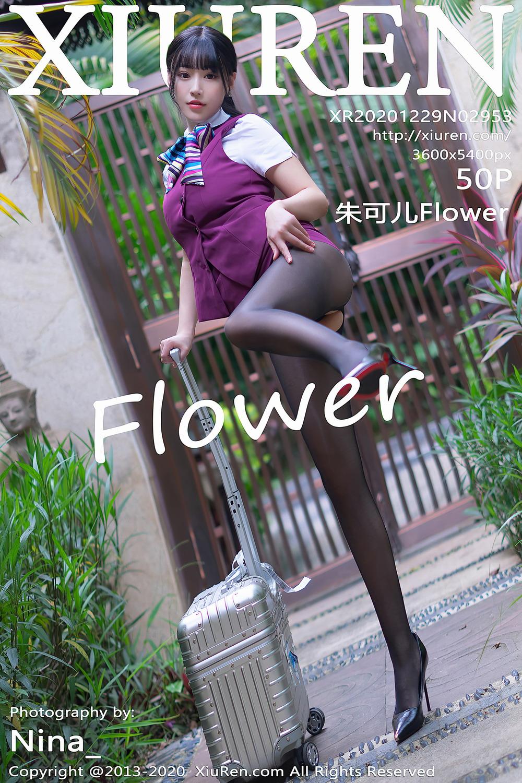 [Xiuren秀人网]2020.12.29 NO.2953 朱可儿Flower[/549MB]