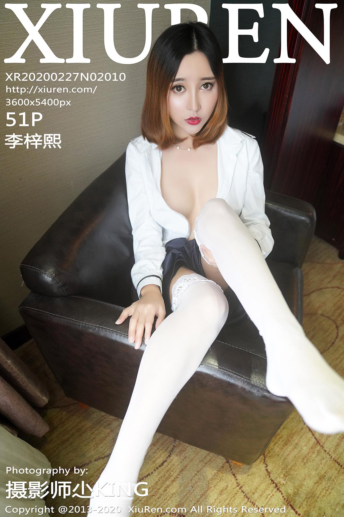 [XiuRen秀人网]2020.02.27 No.2010 李梓熙 校服 学生装[/132MB]