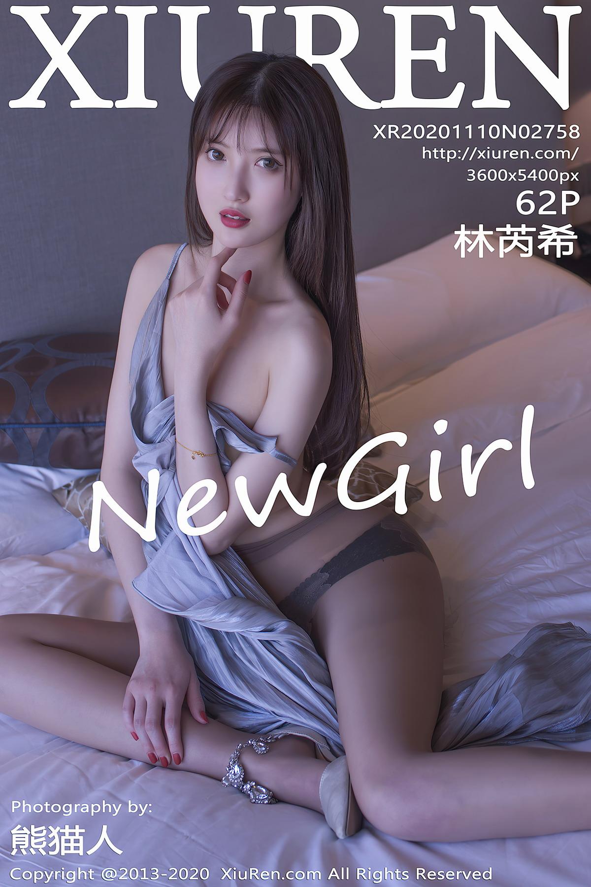 [Xiuren秀人网]2020.11.10 NO.2758 林芮希[/624MB]