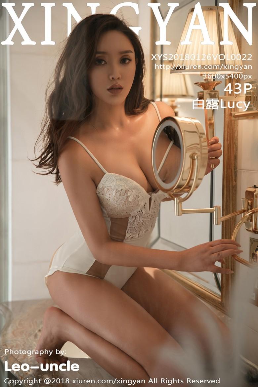 [XINGYAN星颜社]2018.01.26 Vol.022 白露Lucy[/116M]