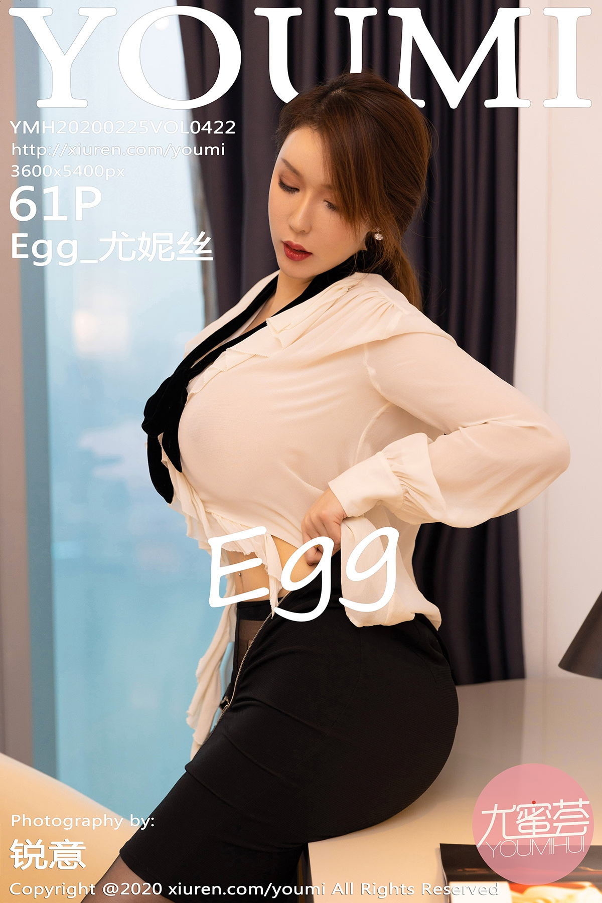[YOUMI尤蜜荟]2020.02.25 VOL.422 Egg_尤妮丝 巨乳肥臀[/282MB]