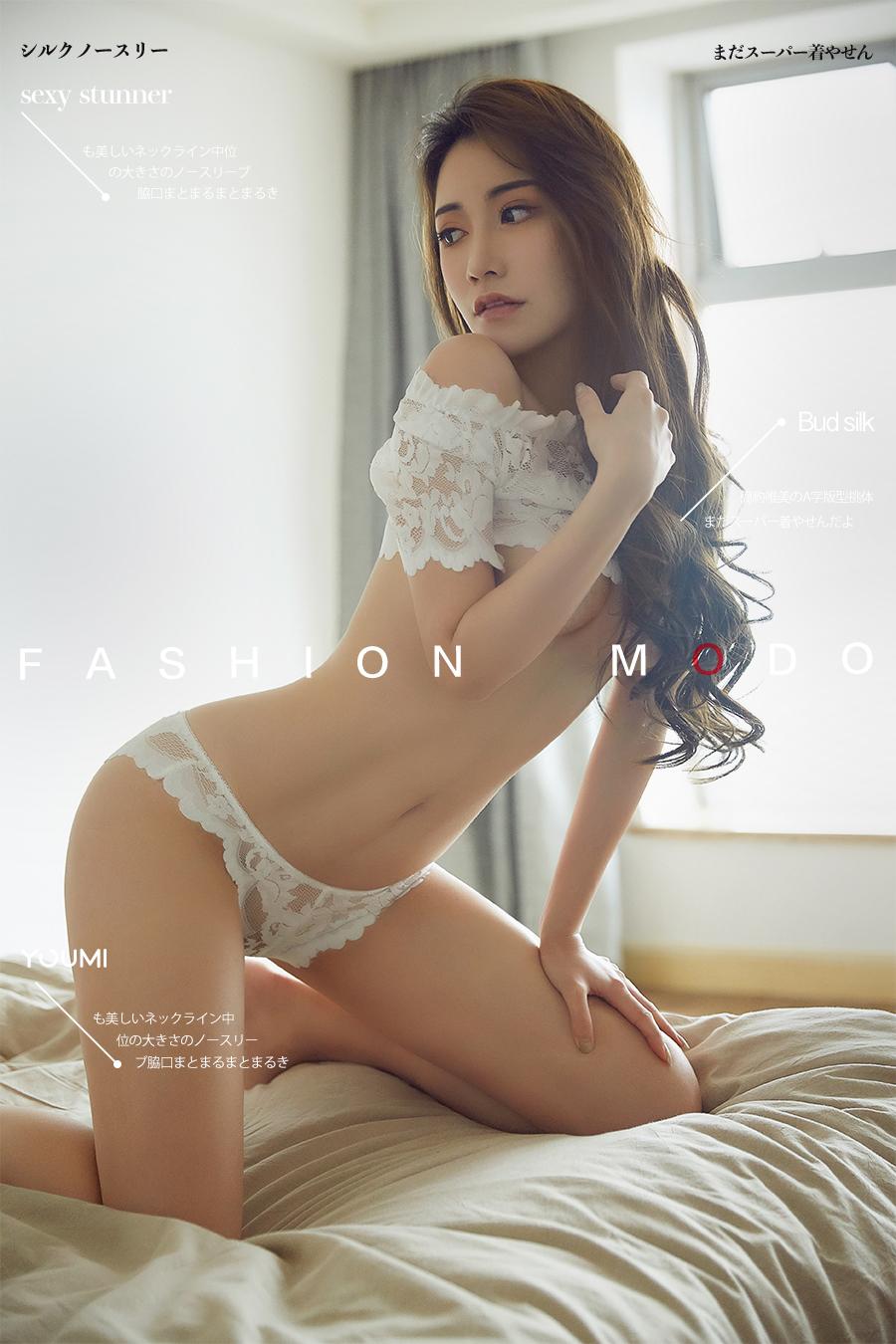 [YouMi尤蜜]2019.08.28 水波荡漾 夏玲蔓[/24MB]