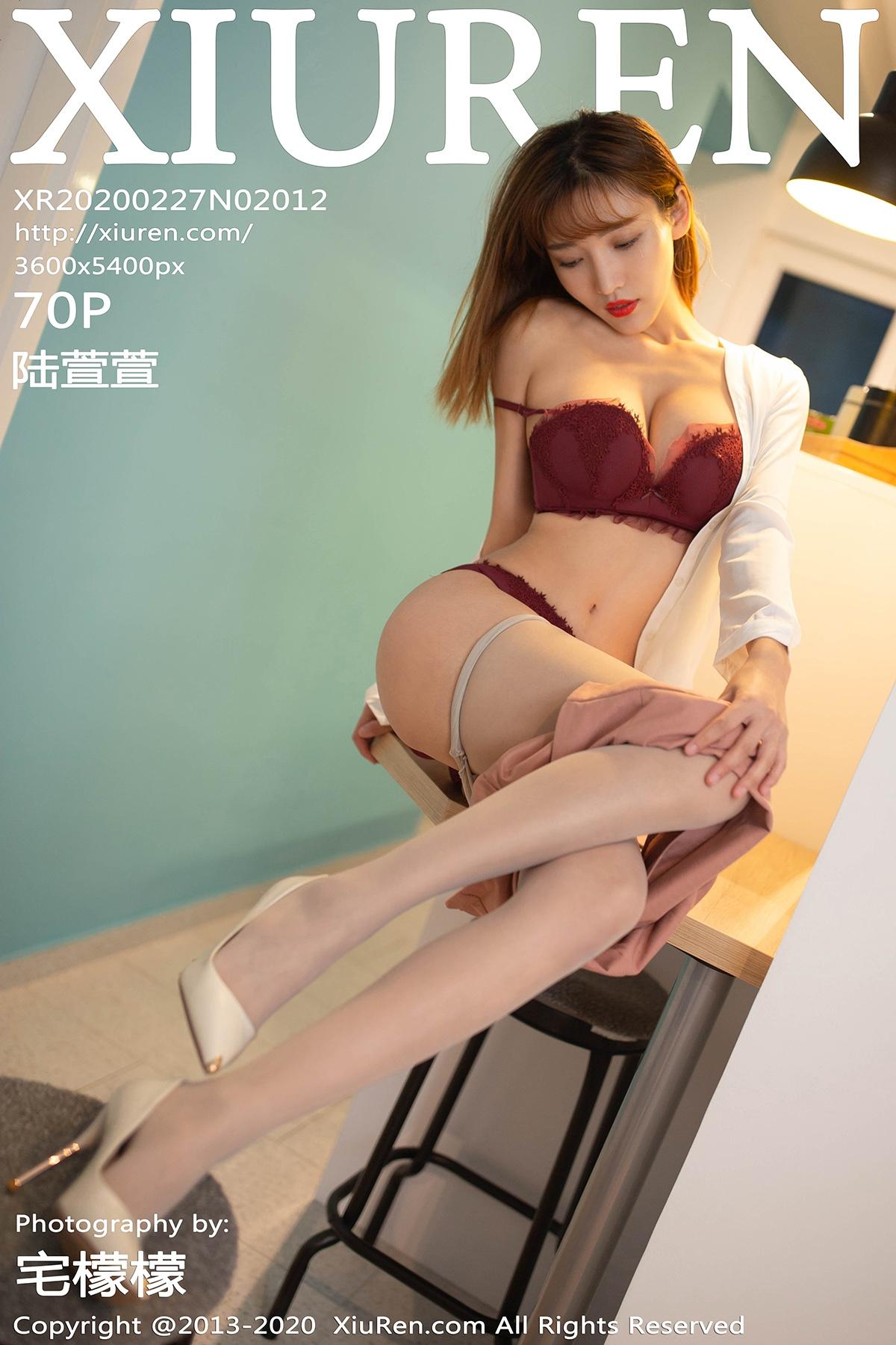 [XiuRen秀人网]2020.02.27 No.2012 陆萱萱 家访 老师[/106MB]