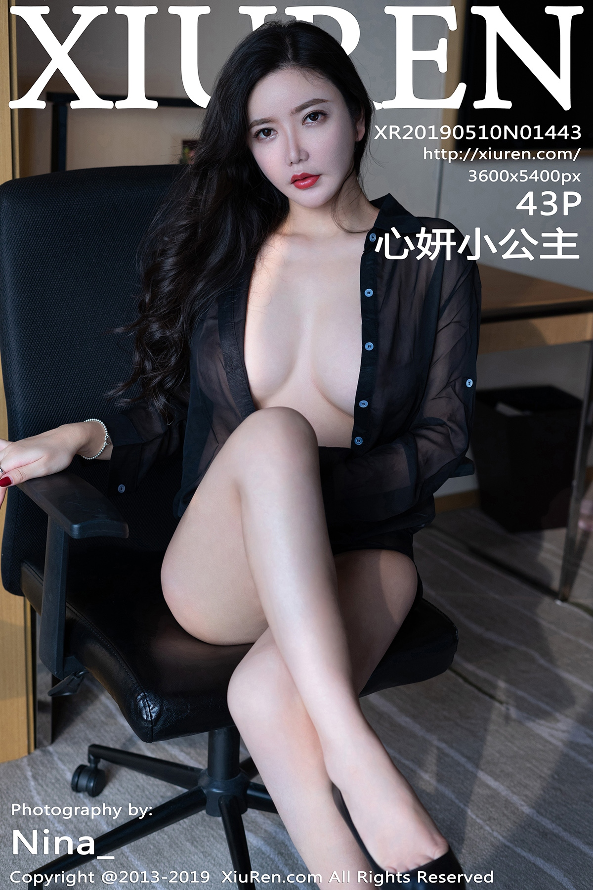 [XiuRen秀人网]2019.05.10 No.1443 心妍小公主 巨乳 圣光[/178MB]