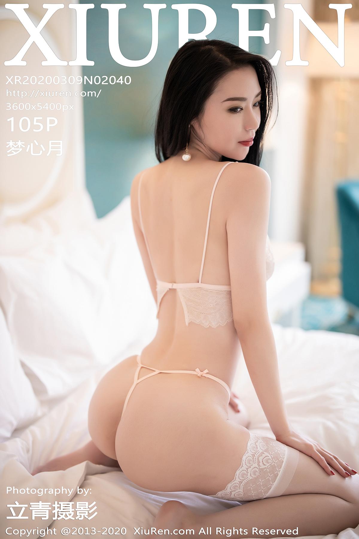 [XiuRen秀人网]2020.03.09 No.2040 梦心月 蕾丝 内衣[/416MB]