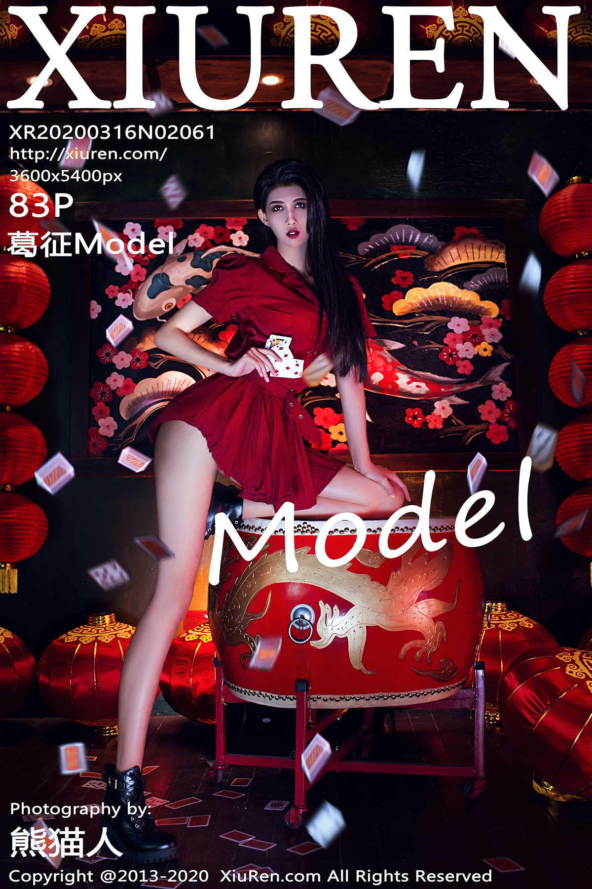 [XiuRen秀人网]2020.03.16 No.2061 葛征Model 仿妆 浴缸[/327MB]