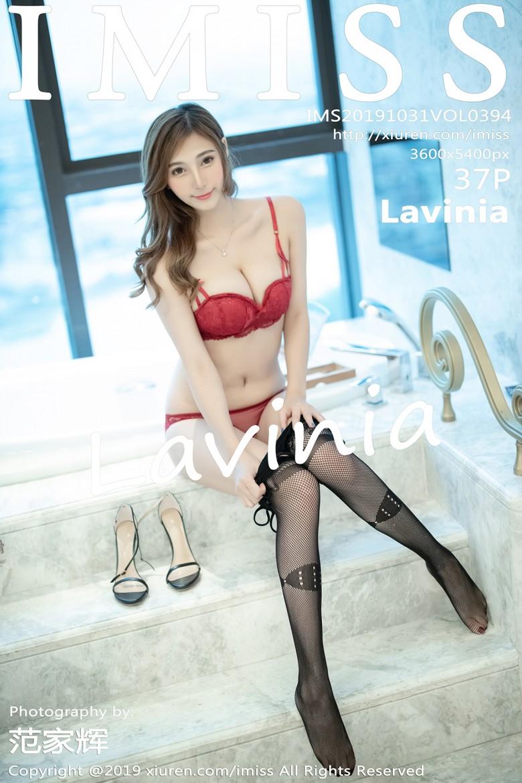 [IMiss爱蜜社]2019.10.31 Vol.394 Lavinia [/79MB]